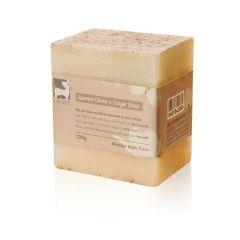 茉莉青橄欖薑芬皂 120g GR8202