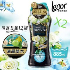 Lenor - FBEN HAPPINESS-GREEN 885ML X2 H01625_2