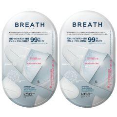 Breath Silver - Fit Regular 99.9% 抗菌口罩 {韓國製造 銷量NO.1} (3個/包) x 2包 H01907_2