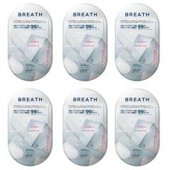 Breath Silver - Fit Regular 99.9% 抗菌口罩 {韓國製造 銷量NO.1} (3片/包) x 6包 H01907_6