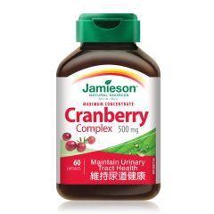 增美神-天然紅莓素60粒 H3282112163