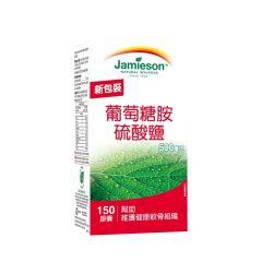 增美神-葡萄糖胺硫酸鹽500毫克150粒 H3284002512