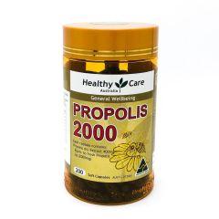 Healthy Care - 蜂膠2000毫克---200粒 HA900011007