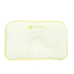 Nishikawa - Large Donut Pillow 1-2y - Yellow HBN-1303PC