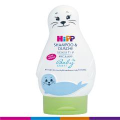 喜寶 - 兒童二合一洗髮沐浴露