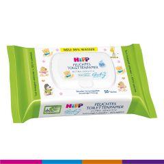 喜寶 - 嬰幼兒濕廁紙 (50片)