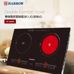 Harrow - Double Combine Stove (Black) HT-2800A