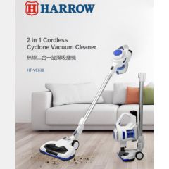 Harrow - HT-VC638 2 in 1 Cordless Cyclone Vacuum Cleaner (Blue) HT-VC638