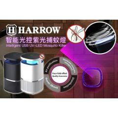 Harrow USB UV-LED Mosquito Killer HT-X10 HT-X10