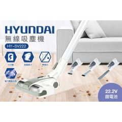Hyundai 2 in 1 stick vacuum cleaner HY-SV222 HY-SV222