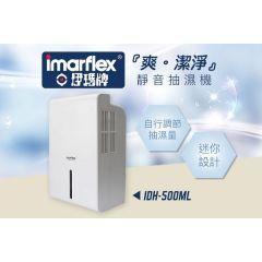 IMARFLEX Mini dehumidifier (500ml) - IDH-500ML IDH_500ML