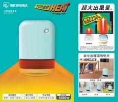 IRIS OHYAMA - Turbo Heat 人體感應陶瓷暖風機 JCH-12TD3 IRIS_JCH12TD3