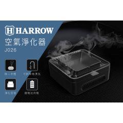 Harrow Air purifier - J026 J026-HAR