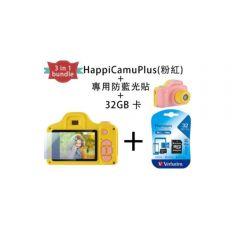 HappiCamuPlus(粉紅色)三合一優惠套裝 JP054B