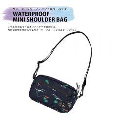 W.P.C. 日本KIU防撥水雙拉鍊斜背包 (Resort) K68-106