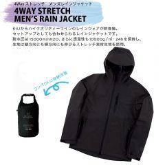 W.P.C. 日本KIU防撥水拉鍊外套/風褸 (L Size) (黑色) K78L-900