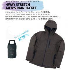W.P.C. 日本KIU防撥水拉鍊外套/風褸 (L Size) (深灰色) K78L-913