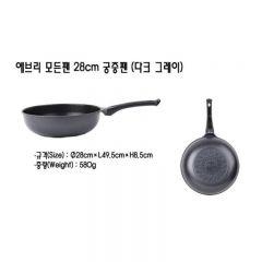 Kitchen Arisu - Every Moden Pan Series - 28CM 深炒鍋 KAEP28CM