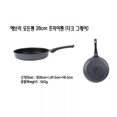 Kitchen Arisu - Every Moden Pan Series - 28CM 炸鍋 KAFP28CM