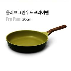 Kitchen Arisu - IH Olive Greenwood Frypan Series - 20CM 炸鍋 KAIHF20CM