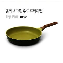 Kitchen Arisu - IH Olive Greenwood Frypan Series - 30CM 炸鍋 KAIHF30CM
