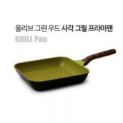 Kitchen Arisu - IH Olive Greenwood Frypan Series - 27CM 方形煎鑊 KAIHG27CM