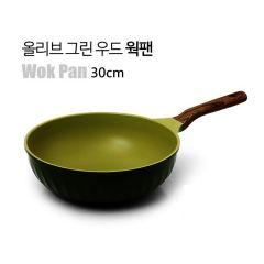 Kitchen Arisu - IH Olive Greenwood Frypan Series - 30CM 深炒鍋 KAIHW30CM