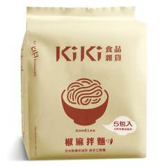 KIKI麵 - 椒麻拌麵 90g x 5袋 KIKI2