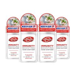 Lifebuoy - Total 10 Instant Hand Sanitizer 50ml x 4 LIF-209_4