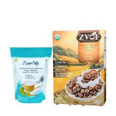 ZVOF & L.I.F.E. - 美味 • 即食 • 營養早餐套裝 • 有機香糙米烘焙脆脆穀物(可可味) + 高鈣.維他命・有機30天初米・奶粉 (方便獨立包裝)20克 x 10包 LIFE_YR200_GJ245C