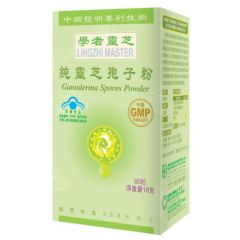 Lingzhi Master - Ganoderma Spores Powder 60's LM00001