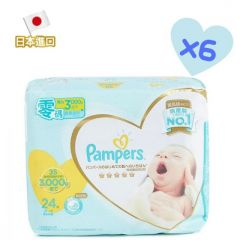 Pampers - [Full Case] ICHIBAN size 0 (24s) x6 m00186_6