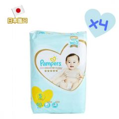 Pampers - [Full Case] ICHIBAN (S size) (60s) x4 m00188_4