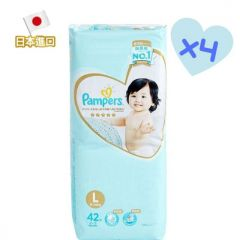 Pampers - [Full Case] ICHIBAN (L size) (42s) x4 m00191_4
