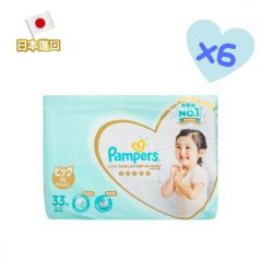 Pampers - [Full Case]ICHIBAN (XL size) (33s) x6 m00193_6