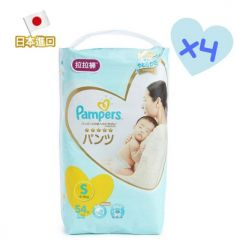 Pampers - [Full Case]ICHIBAN Pants (S size) (54s) x4 m00194_4