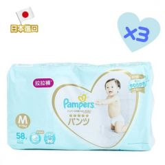 Pampers - [Full Case]ICHIBAN Pants (M size) (58s) x3 m00195_3