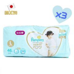 Pampers - [Full Case]ICHIBAN Pants (L size) (46s) x3 m00196_3