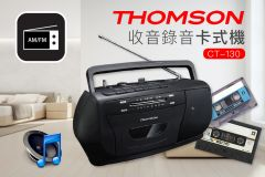 THOMSON AM, FM Cassette recorder CT-130