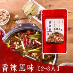 滿鍋香 - 香辣風味養生火鍋湯底(葷食) (3包) manguosiang4
