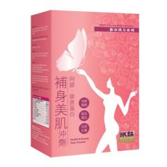 Metro Chinese Medicine - Health&Beauty Tonic Powder 20 sachets MC00055