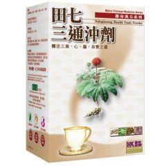 Metro Chinese Medicine - Notoginseng Health Tonic Powder 20sachets MC00069