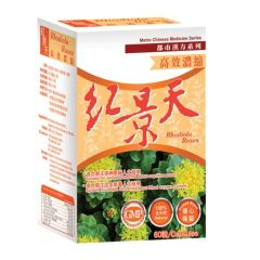 Metro Chinese Medicine - Rhodiola Rosea 60's MC00081
