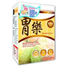 Metro Chinese Medicine - Stomach Joy 60's MC00085