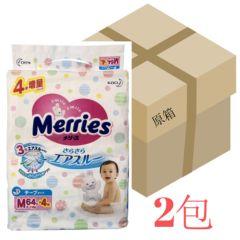 日本直送Merries (原箱) 花王 M68 中碼尿片 x 2包
