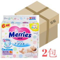 日本直送Merries (原箱) 花王 NB96片 (初生)紙尿片 (增量版) MERRIES_NB96_2