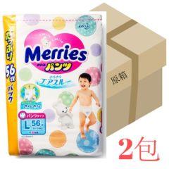 日本直送Merries (原箱) 花王 L56 大碼褲仔x 2包