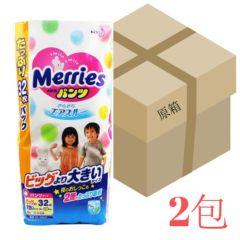 日本直送Merries (原箱) 花王 XXL32 加加大褲x 2包