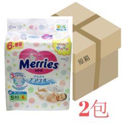 日本直送Merries (原箱) 花王S 88 細碼尿片x 2包