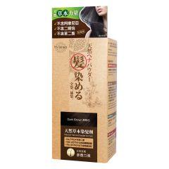 MY SENSES - Herbal Essence Hair Color (Brown Black) MI1112